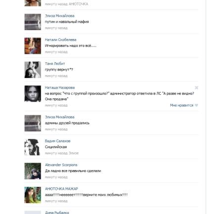 Навальный купил сторонников в соцсети