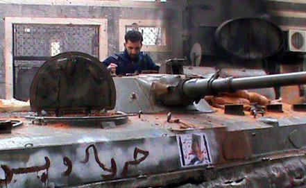 Сирия. Сводки с войны